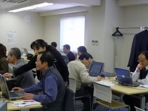 2010パソコン講習会