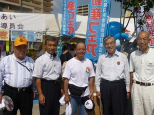 2010_fair013