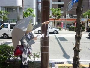 2011.6城東鶴見区