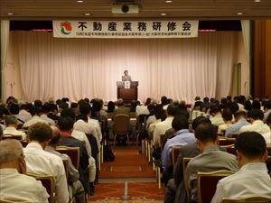 不動産業務研修会の様子(1)